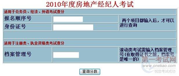 http://www.xjrsks.com.cn/exam_cf/cf.asp?id=85