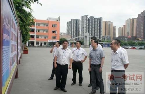 四川省就业局领导来我校视察工作