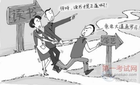 长沙新东方:大学成绩考不上不好?高中毕有萍乡市那高中好个几图片