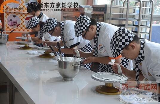 天津新东方烹饪学校学厨师,薪资高,待遇好!_时