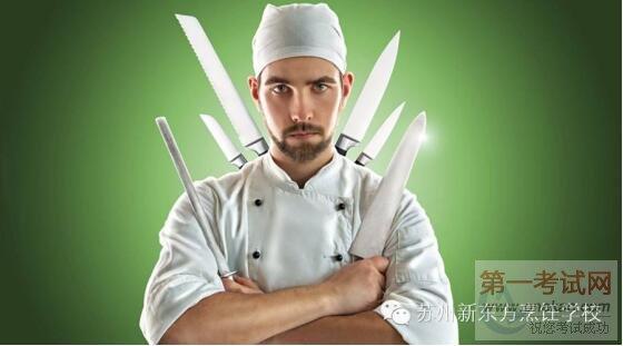 很多外国厨师到中国发展,同              中国厨师前往国外发展,这就