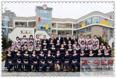 福建省2017年幼儿师范高等专科附属幼儿园教师拟聘人选公示及报名